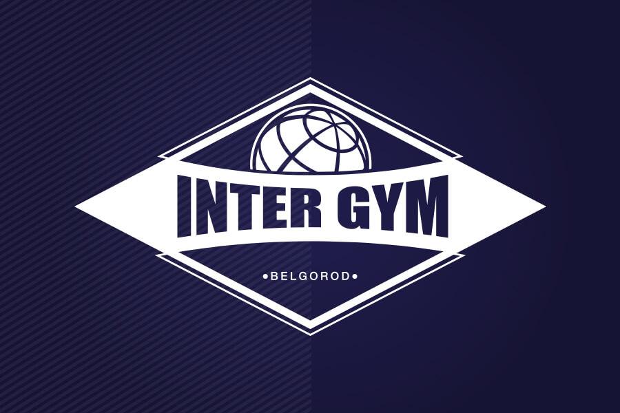 Inter-Gym