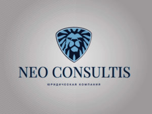 neo-konsaltis