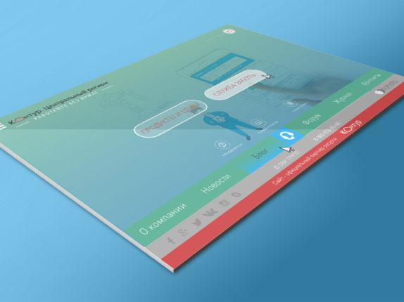 Дизайн-сайта-скрин