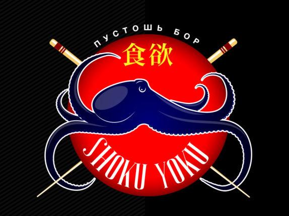 Дизайн-логотипа-шоку-ёку