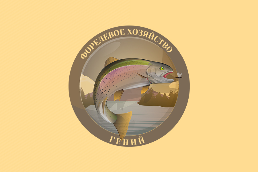 Форелевое-хозяйство-гений-разработка-логотипа-ГЕКТОПАСКАЛЬ