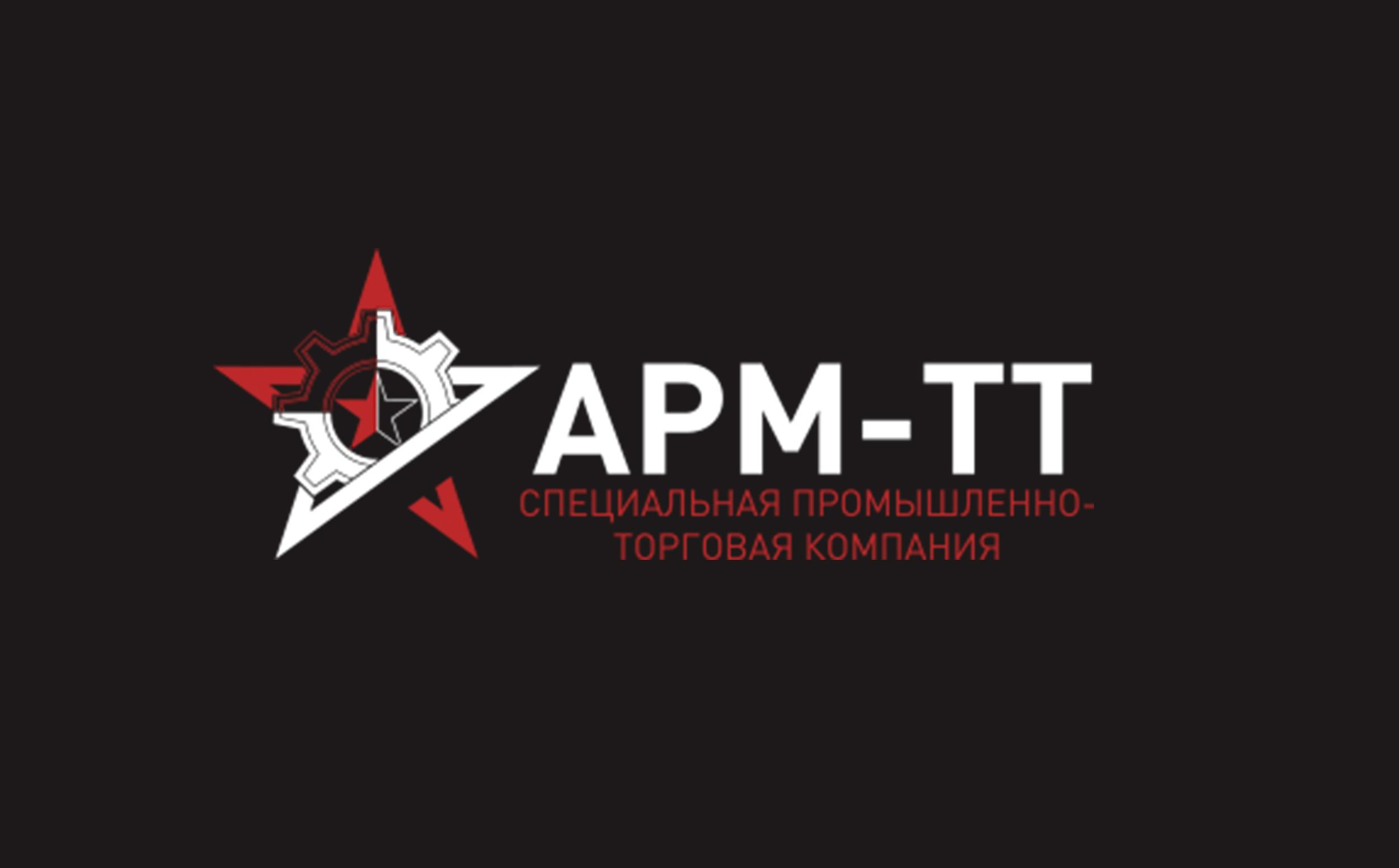 techandall-ARMTTT