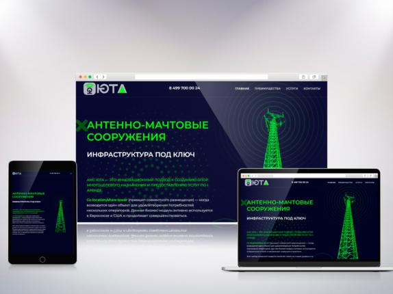uta-3new
